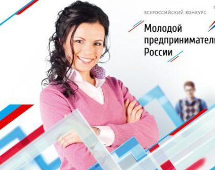 Цифровая экономика РФ